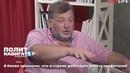 В Киеве признали что в стране действует власть грабителей