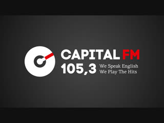 Прямой эфир: CAPITAL FM Moscow 105.3