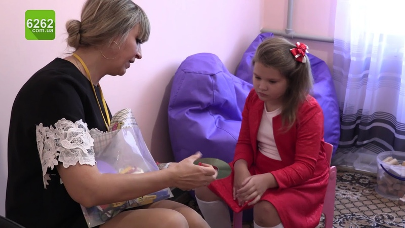 Відкриття інклюзивного центру для дітей з особливими потребами - 21.09.2018