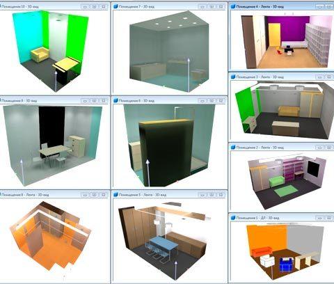 Основные программы для расчёта и проектирования освещения