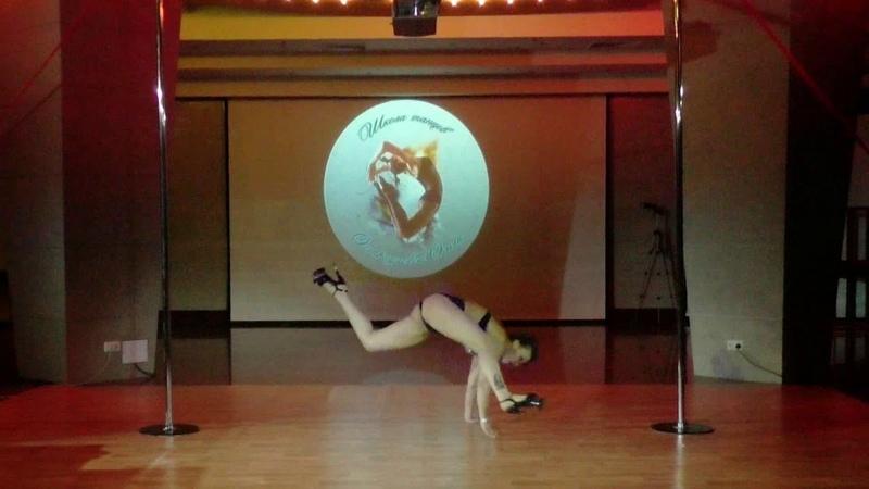 Полина Зуева Батл - Catwalk Dance Fest IX[pole dance, aerial] 12.05.18.