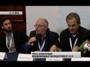 Пресс-конференция международных наблюдателей от 12:15. Актуально. 11.11.18