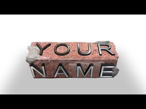 Здесь может быть ваше имя 15 . Взаимная подписка на канал - БЕЗ ОТПИСОК.