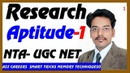 1 Research Aptitude and Methodology NTA-UGC NET Qus 1 to 10 Part 1 in Hindi