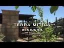 парк аттракционов terra mitica Бенидорм, Испания