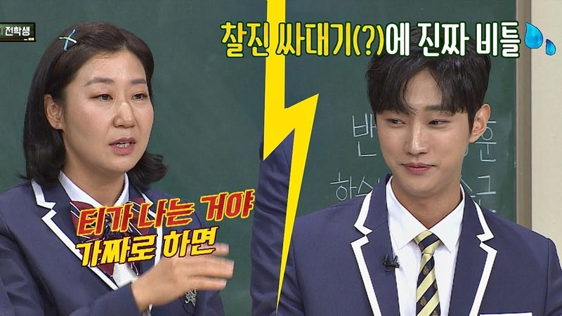 (헉!) 라미란(Ra Mi-ran)의 찰진 귀싸대기에 휘청 주저앉은 진영(Jung Jin-young)ㅠ_ㅠ 아는 형님(Kno