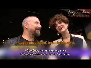 Бергюзар Корель и Халит Эргенч в Нишанташи (Kanal D)(29.09.2018)