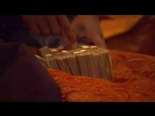 Деньги Флойда Мэйуезера