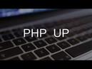 PHP UP Практика Cоздаем Instagram урок №5 ч.1 Yii 2 - создание ленты новостей
