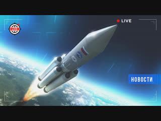 Лунная ракета России. Новая космическая эра