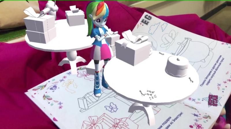 Живая раскраска «Мой маленький пони. Девочки из Эквестрии: Пинки Пай, Радуга Дэш и Эпплджек» devar51