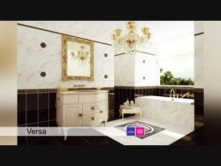 Коллекция плитки Cersanit Versa в интернет-магазине GGpro-Stroy.ru