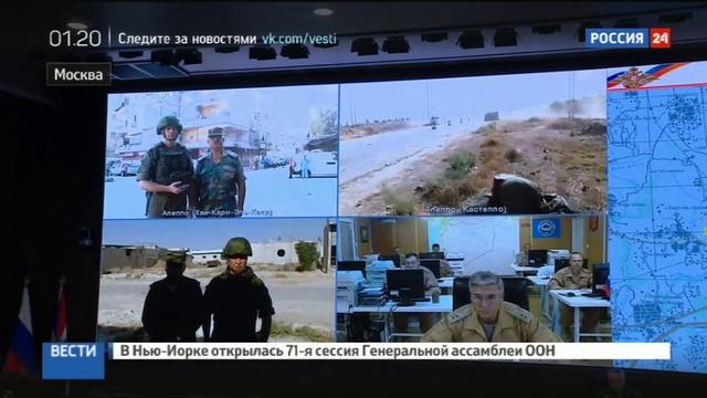 Новости на Россия 24 • Сирия: видеомост с Центром по примирению сторон прерван из-за обстрела