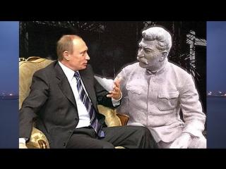 Мы из СССР - Клип -   И вновь продолжается бой - Ленин Сталин Путин Cиньдзяньпинь Глобальная волна