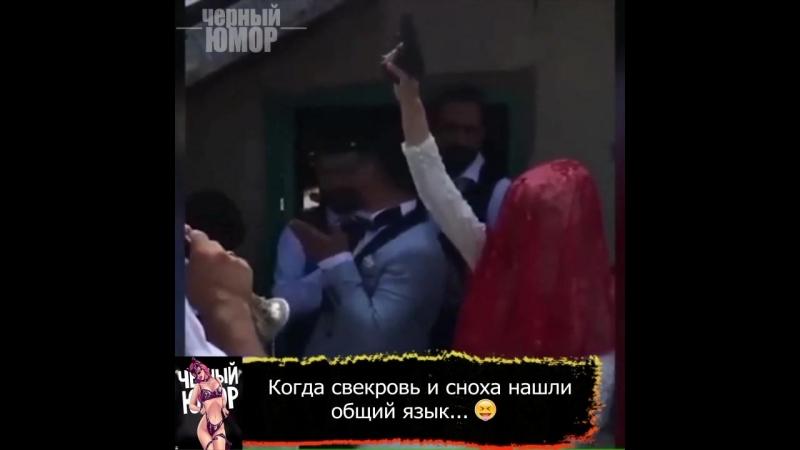Когда свекровь и сноха нашли общий язык)