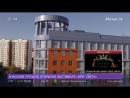 Новое здание Тверского и Мещанского судов открылось в центре Москвы