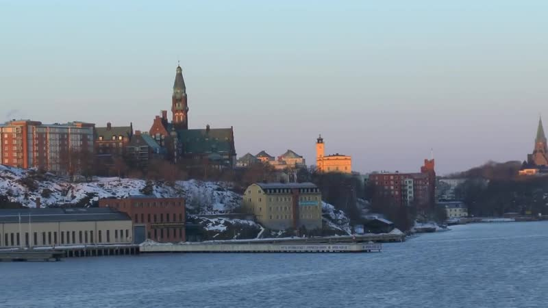 Стокгольм 1