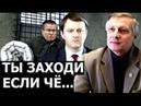 Пойдёт ли Орешкин по стопам Улюкаева Валерий Пякин.