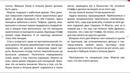 Друид Шаннары Терри Брукс Аудиокнига 2
