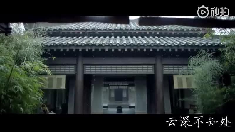 Mo Dao Zu Shi (Модао) 云深不知处 Облаками скрытая обитель