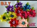 🌺 Цветы из лент 2 5cm 🌺 Очень легкий вариант 🌺 Ribbon Flowes Tutorial D I Y