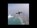 Красота полета. Jetman