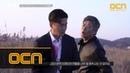 [메이킹] 티저 스터 비하인드 전격 공개! 화기애애 케미폭발 트랩 0화