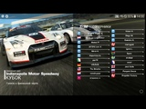 Real Racing 3 DODGE VIPER SRT GTS Indianapolis Motor Speedway презентация