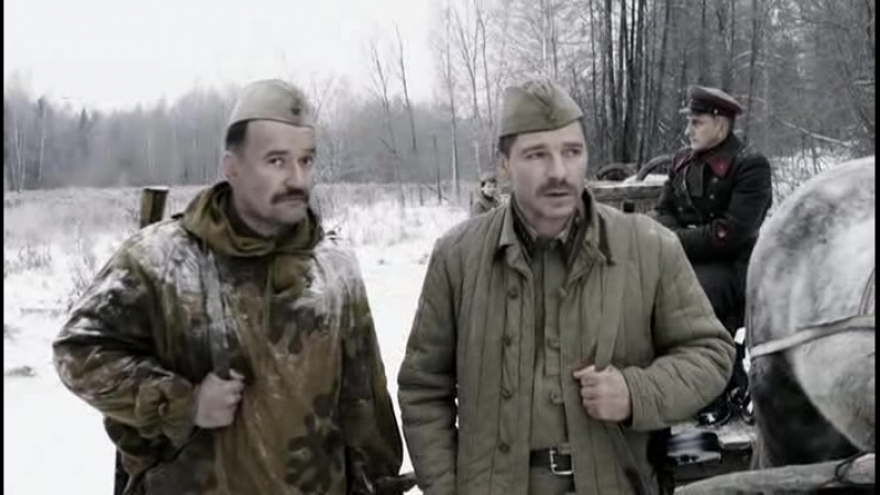 Наркомовский обоз 4 серия (2011)