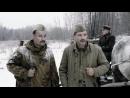 Наркомовский обоз 4 серия 2011