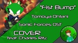 Fist Bump (Cover) (Feat. Charles Ritz) - Sonic Forces OST Tomoya Ohtani