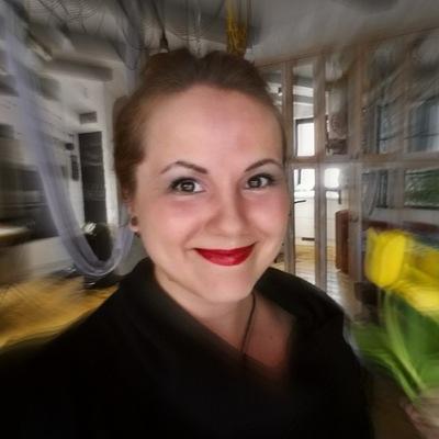 Алисия Пьер-Эмиль