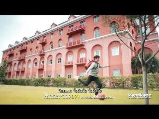 Ban_Ja_Tu_Meri_Rani_Video_Song___Guru_Randhawa___Romantic_Love_Story___Collage_L.mp4