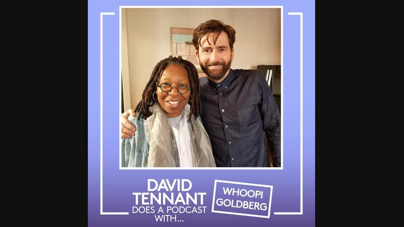 David Tennant Do A Podcast With… с Вупи Голдберг