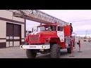 Новая пожарная техника: в поселке Пангоды огнеборцы учатся управлять автолестницей