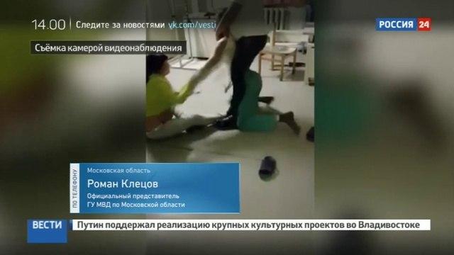 Новости на Россия 24 • Делом об избиении врача займется СК
