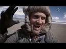 Эд Стаффорд Выживание без купюр 7 серия Монголия Выживший
