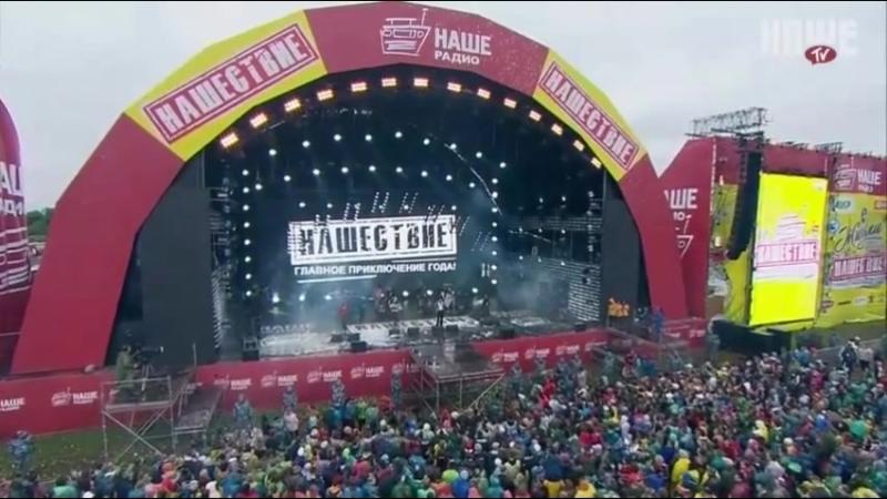 The Hatters на фестивале Нашествие-2017 (8 июля 2017)
