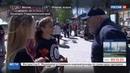 Новости на Россия 24 В Пятигорске стартовала акция Георгиевская ленточка