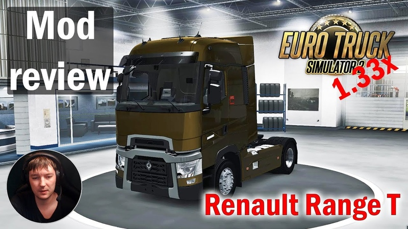 ETS2 1.33x|MODS Renault Range T RTA Team|Обзор Модов Euro Truck Simulator 2