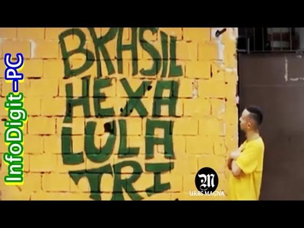Lula - Brasil: O País entra em campo outra vez, é BrasilHexa e LulaTri! Vamos ser felizes de novo!