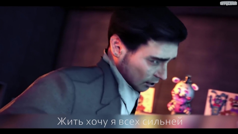 ПЕСНЯ_ФНАФ__LIKE_IT_OR_NOT__НА_РУССКОМ_КАВЕР_ОЗВУЧКА_CG5_FT_DAWKO_SFM_FNAF_SONG_ANIMATION_RUS_COVER_1080P-reformat-16842960.mp4