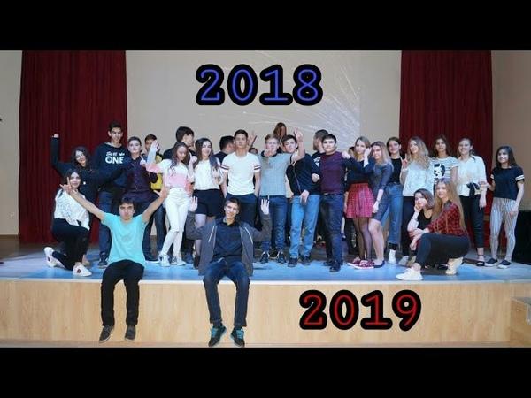 SCHOOL 1 | REUTOV | NEW YEAR