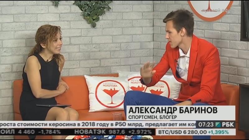 Мама, я в телевизоре) Шоу Коктейль Молотова