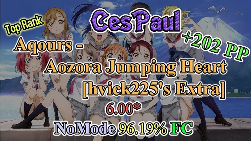 OSU! | Aqours - Aozora Jumping Heart [hvick225s Extra]