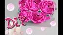 Распустившаяся роза 🌹 из гофрированной бумаги с конфеткой 🍬 DIY💡 Цветок из бумаги
