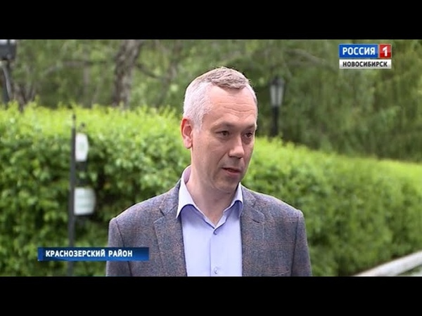 Андрей Травников поздравил краснозерцев с юбилеем района и рассказал, как область поддержит аграриев