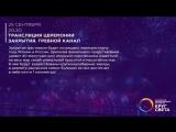 Церемония Закрытия VIII Московского Международного фестиваля