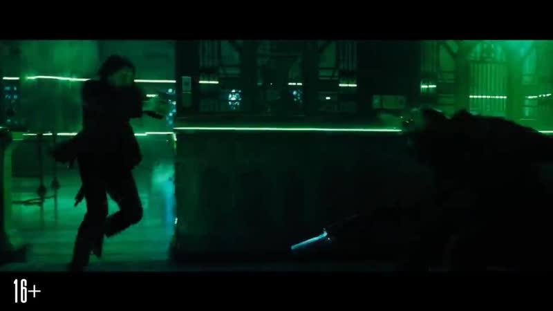 Фильм Джон Уик 3 2019 Русский трейлер 2