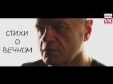 Э.Асадов - «Я в глазах твоих утону, можно?»...Читает В.Корженевский